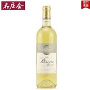 Reserve Bordeaux Speciale White
