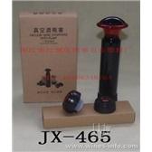 JX-465红酒塞 红酒真空抽红酒瓶塞 真空瓶塞 红酒保鲜器
