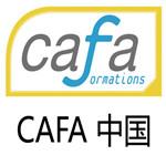 法国CAFA葡萄酒学院-中国校区