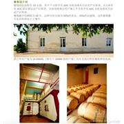 法国波尔多酒庄/酒厂A级批发出口贸易商LA SELECTION