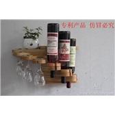 红橡木创意个性实木折叠收纳壁挂红酒架 葡萄酒架 厨房吊杯架