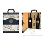 雙只紅酒包裝皮盒