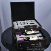 百诣透明干电池电动开瓶器双层双支酒箱BY719