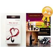 菲玛仕品牌红酒海马刀、倒酒器、保鲜器、酒环纸盒4件套装(FreemaX)