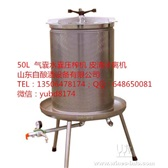 50L葡萄气囊/水囊压榨机皮渣分离机