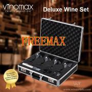 菲玛仕品牌 电动开瓶器套装 葡萄酒杯箱 红酒杯开酒器套装