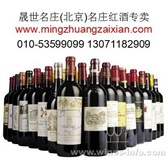 DRC大依瑟索红葡萄酒2008