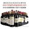 法国白马庄副牌红葡萄酒2007