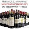 法国欧颂正牌干红葡萄酒2002