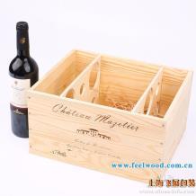 六只装葡萄酒木盒
