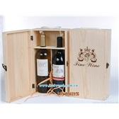 松木双只酒盒