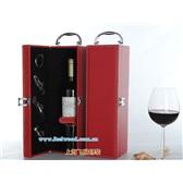 【现货特价】单瓶装红酒皮盒