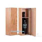 【专业加工订制】高档橡木红酒盒