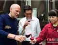 欧洲酿酒师在中国酒庄