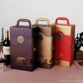 2015新款現貨紅酒皮盒雙支 皮質紅酒盒