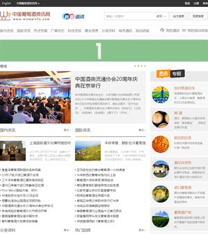 一、《资讯中心》首页顶部横幅广告