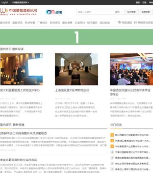 三.《资讯中心》栏目顶部横幅