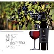 小壁虎普利米帝沃干红葡萄酒