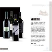 意大利范帝尼系列酒品