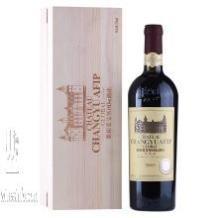 张裕爱斐堡珍藏级价格、张裕红酒专卖、上海张裕葡萄酒批发