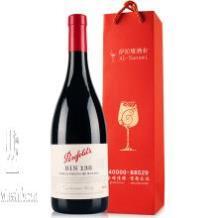 澳洲奔富红酒专卖、奔富干红138价格、澳洲奔富进口商