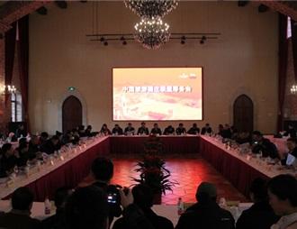 中国酒庄旅游联盟筹备会在张裕瑞那城堡召开
