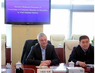 布鲁塞尔葡萄酒大奖赛组委会主席到访北京