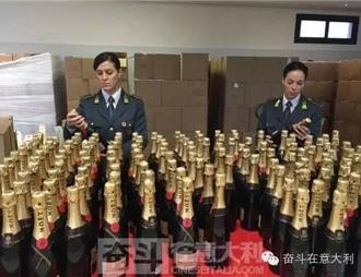 意大利警方在帕多瓦周边地区查获9200瓶假名牌香槟