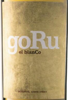 GoRu El Blanco