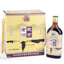 上海咸亨老酒经销商、咸亨老酒十年陈专卖、咸亨黄酒批发