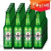 上海啤机代理商、喜力啤酒专卖价格、上海喜力啤酒批发