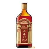 上海黄酒专卖价格、石库门红标批发、石库门红标团购