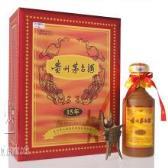 茅台15年专卖价格、茅台白酒团购、上海白酒批发