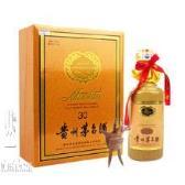 茅台30年专卖价格、上海白酒批发、茅台经销商