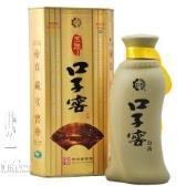 上海口子窖批发、口子窖5年专卖、口子窖团购价格