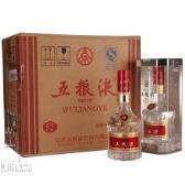 52度五糧液專賣、500ML批發價格、上海五糧液團購價格
