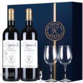 法国进口红酒 拉菲传奇波尔多干红葡萄酒双支礼盒装(耀蓝)750ml*2瓶(ASC)
