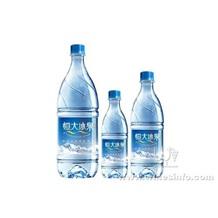 恒大冰泉批发价格  长白山天然矿泉水【大量优惠】