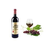 上慕琳塔酒庄红葡萄酒