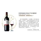 法国进口红酒 拉菲传奇波尔多红葡萄酒 750ml(ASC) 拉菲上海经销商