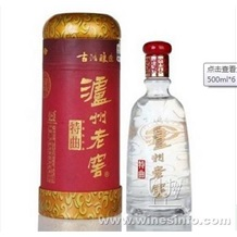 上海泸州老窖批发价格、泸州老窖团购【大量优惠】