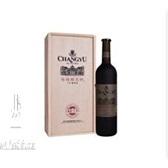 张裕大师级解百纳干红葡萄酒专卖