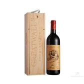 上海长城(GreatWall ) 红酒 九二珍藏级干红葡萄酒 750ml (木盒装)报价