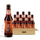 上海进口啤酒批发 飞狗红橙艾尔啤酒价格