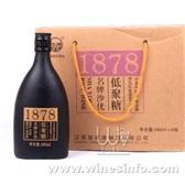 上海黄酒批发价格 沙洲优黄1878黑瓶价格
