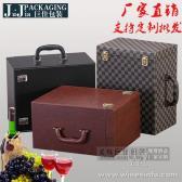 红酒盒六支皮盒定制