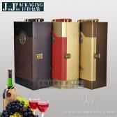 红酒盒双支装葡萄酒盒铜牌手提礼品酒盒