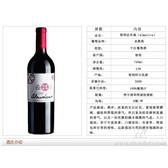 智利活靈魂干紅葡萄酒報價 上海原裝進口葡萄酒批發 智利葡萄酒專賣