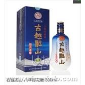 古越龙山8年花雕王价格】】上海老酒专卖店、古越龙山黄酒批发