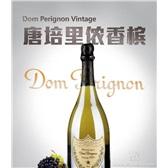 法国进口香槟王专卖 唐培里侬香槟报价 上海进口香槟王代理商